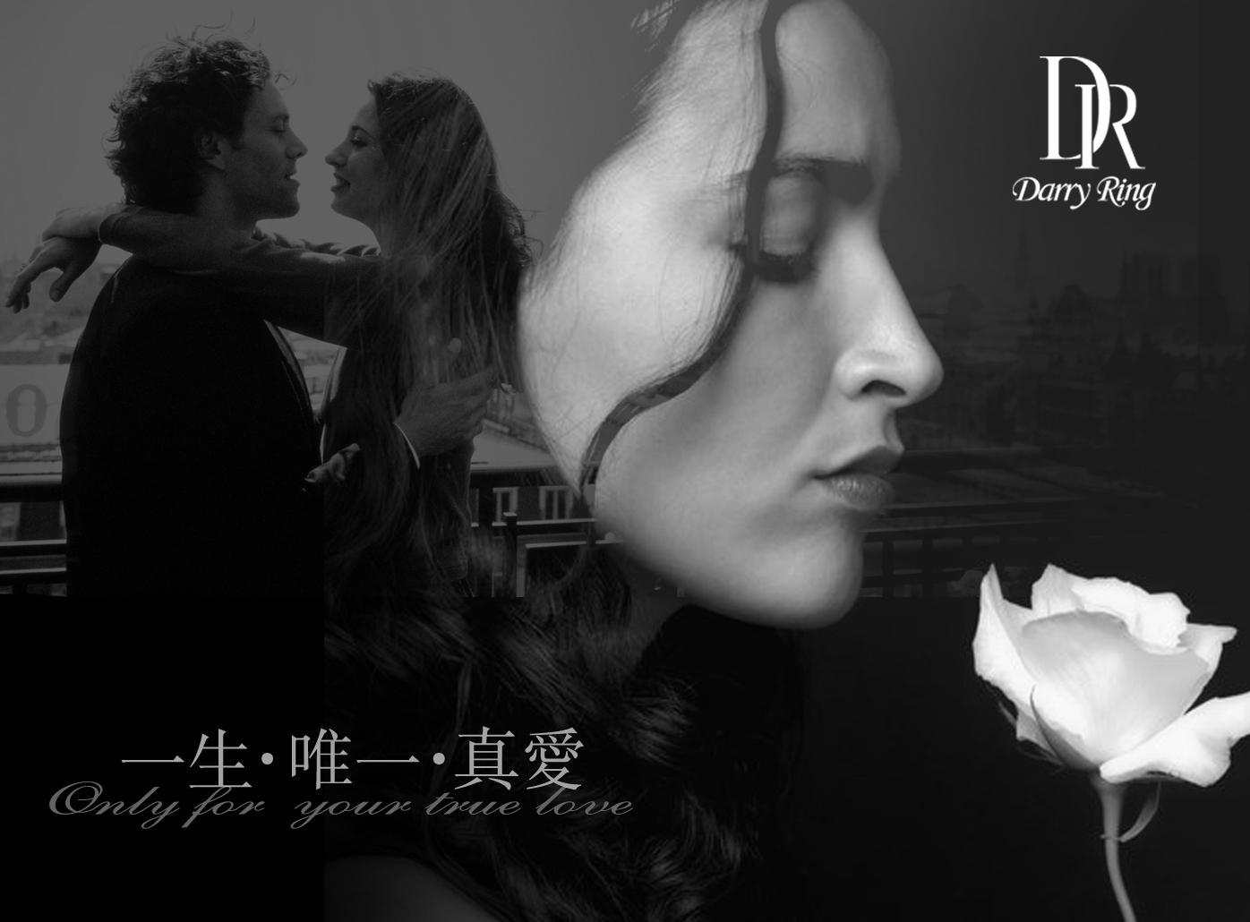 香港戴瑞珠宝集团有限公司,成立于上个世纪90年代,为每位恋人提供至臻完美的钻石戒指。有道智选分析目标群体主要以中高经济水平的商务人士为主,对于结婚有深刻的想法和追求浪漫的准新娘新郎。