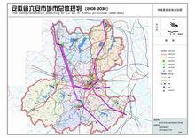 为城市总体规划提供科学依据