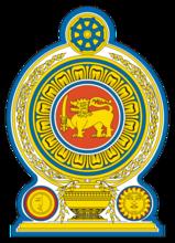 斯里兰卡国徽