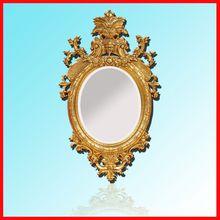 高档树脂镜框