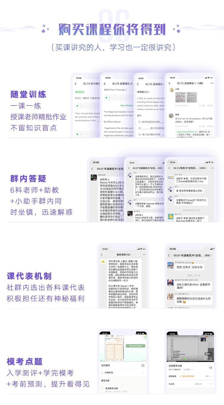 画板-3_09.png